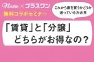 8/22 参加者募集